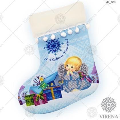 Чобіток для подарунків ЧН-001 VIRENA
