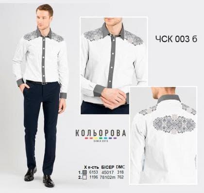 Чоловіча сорочка комбінована ЧСК-003 Б Кольорова