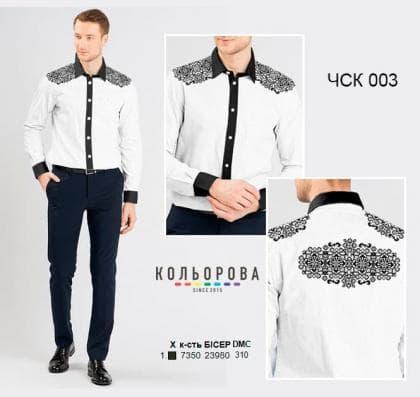 Чоловіча сорочка комбінована ЧСК-003 Кольорова