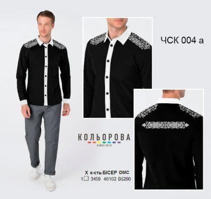 Чоловіча сорочка комбінована ЧСК-004 А Кольорова