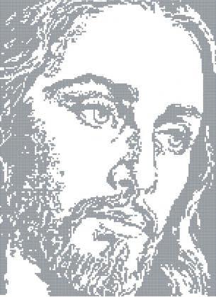 Ісус ЧВ-6036 Бісерок