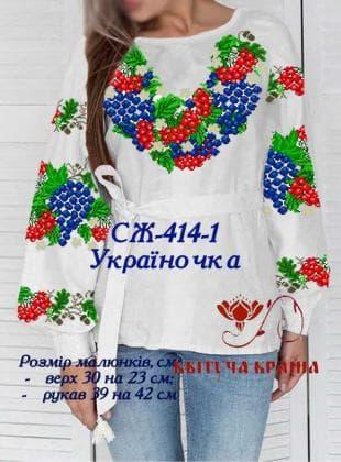 Заготовка  блузки СЖ-414-1 Квітуча країна
