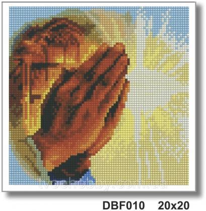 Молитва DBF 010 Твоє хоббі