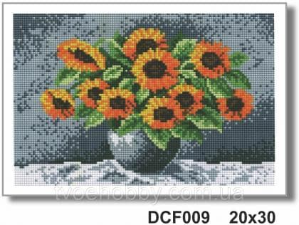 Соняшники DCF 009 Твоє хоббі