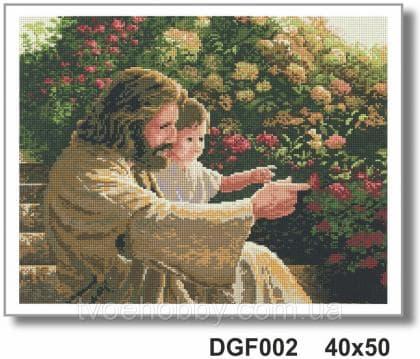 Ісус і хлопчик з метеликом DGF 002 Твоє хоббі