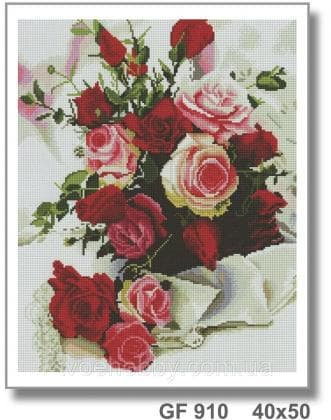 Троянди DGF 009 Твоє хоббі