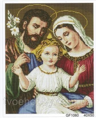 Святе сімейство DGF 010 Твоє хоббі