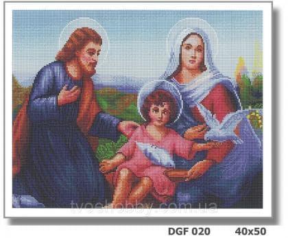 Святе сімейство DGF 020 Твоє хоббі