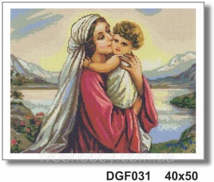 Богородиця з немовлям DGF 031 Твоє хоббі