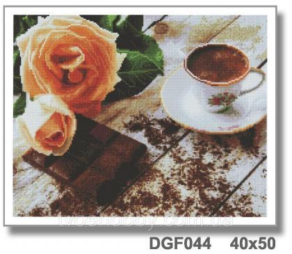 Ранкова кава DGF 044 Твоє хоббі