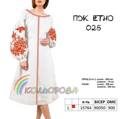 Заготовка плаття ПЖ-ЕТНО-025 Кольорова