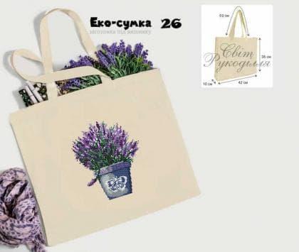 Еко-сумка ЕС-26 Світ рукоділля