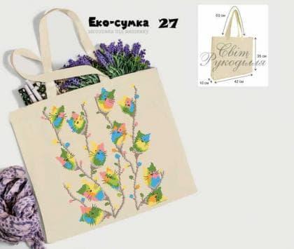 Еко-сумка ЕС-27 Світ рукоділля
