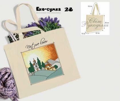 Еко-сумка ЕС-28 Світ рукоділля