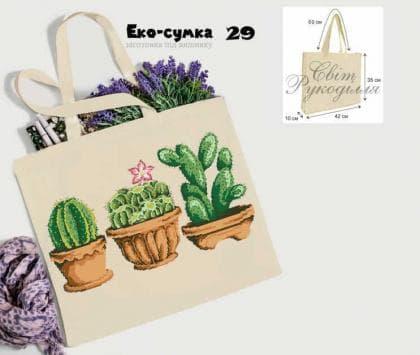 Еко-сумка ЕС-29 Світ рукоділля
