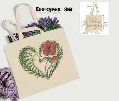 Еко-сумка ЕС-30 Світ рукоділля