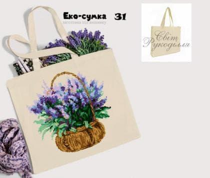 Еко-сумка ЕС-31 Світ рукоділля