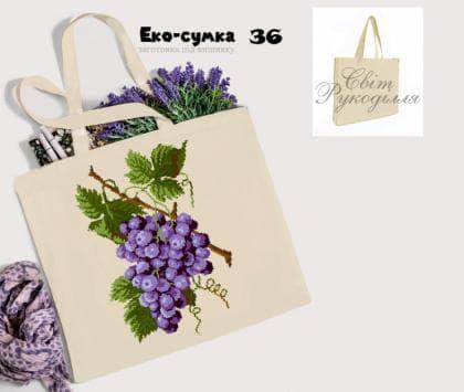 Еко-сумка ЕС-36 Світ рукоділля