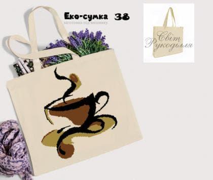 Еко-сумка ЕС-38 Світ рукоділля