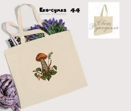 Еко-сумка ЕС-44 Світ рукоділля