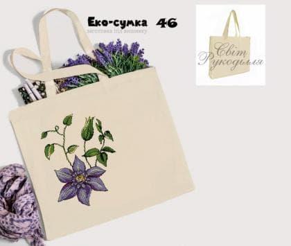 Еко-сумка ЕС-46 Світ рукоділля