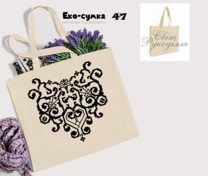Еко-сумка ЕС-47 Світ рукоділля