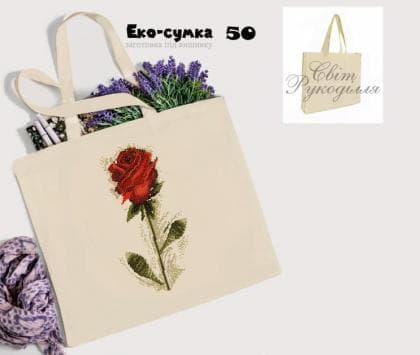 Еко-сумка ЕС-50 Світ рукоділля