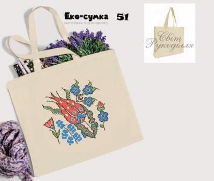 Еко-сумка ЕС-51 Світ рукоділля