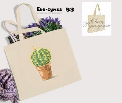 Еко-сумка ЕС-53 Світ рукоділля