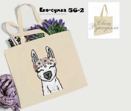 Еко-сумка ЕС-56-2 Світ рукоділля
