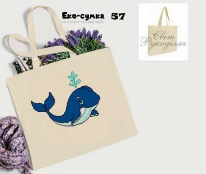 Еко-сумка ЕС-57 Світ рукоділля
