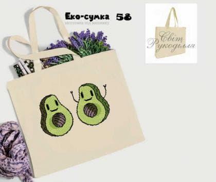Еко-сумка ЕС-58 Світ рукоділля