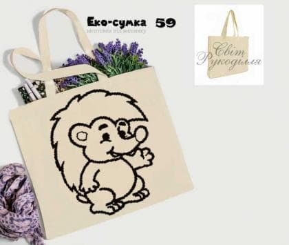 Еко-сумка ЕС-59 Світ рукоділля