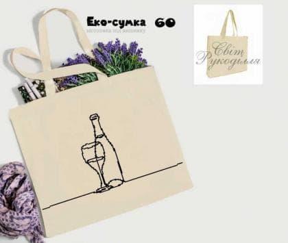 Еко-сумка ЕС-60 Світ рукоділля