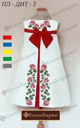 Заготовка плаття ПЛ-ДИТ №2 ЕтноБарви
