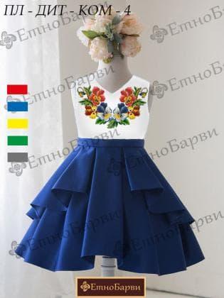 Заготовка плаття ПЛ-ДИТ-К №4 ЕтноБарви