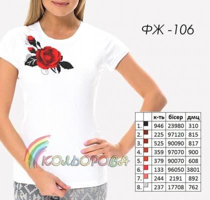 Футболка жіноча ФЖ-106 Кольорова