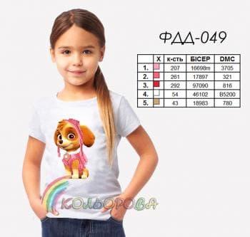 Футболка для дівчаток ФДД-049 Кольорова