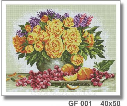 Букет на столі GF 001 Твоє хоббі