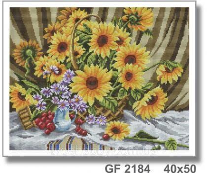 Соняшники на столі GF 2184 Твоє хоббі