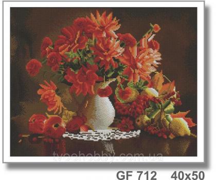 Букет на столі GF 712 Твоє хоббі