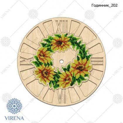 Годинник дерев'яний Годинник-202 VIRENA