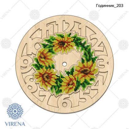 Годинник дерев'яний Годинник-203 VIRENA