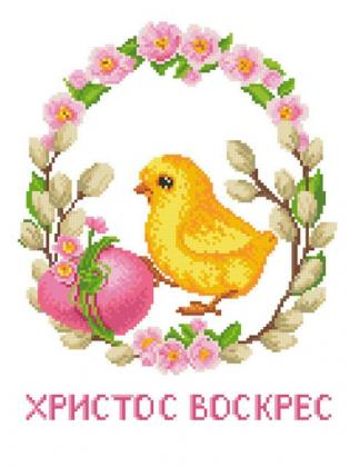 Великодній рушник ХВ-014 Княгиня Ольга