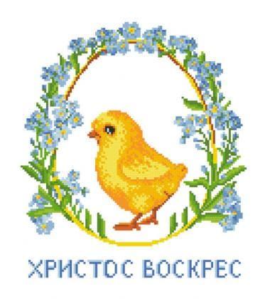 Великодній рушник ХВ-015 Княгиня Ольга