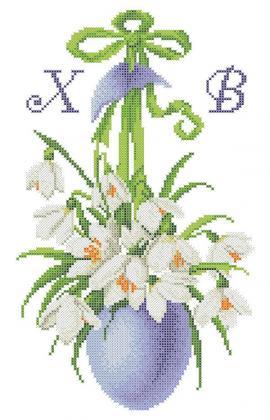 Великодній рушник ХВ-023 Княгиня Ольга