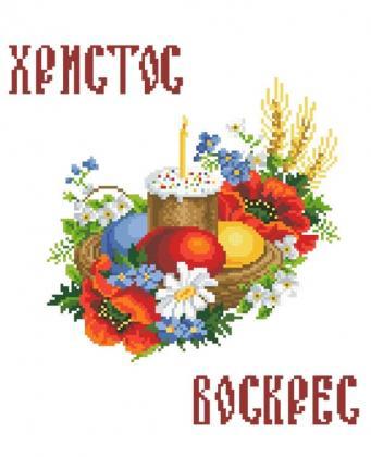 Великодній рушник ХВ-027 Княгиня Ольга