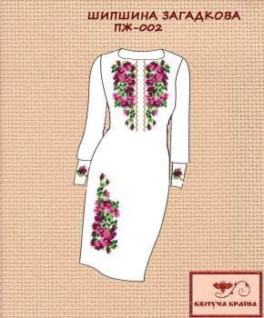Заготовка  для плаття ПЖ-002 Квітуча країна