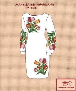 Заготовка  для плаття ПЖ-010 Квітуча країна