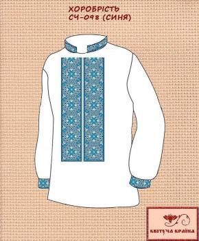 Заготовка  для сорочки СЧ-098 Синя Квітуча країна